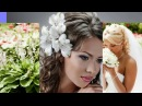 Цветы и женщины Flowers and Women