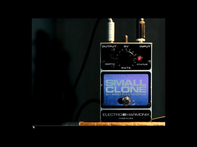 Electro Harmonix - Small Clone