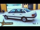 Без пробега по России VW Passat B3, 1988 год (vol.1)