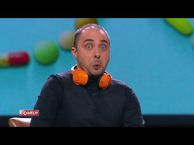 Карибидис, Юнусов и Скороход - Допингиада