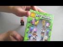 Житель Майнкрафт и Собака Лего Villager in Minecraft Dog Lego майнкрафт житель фермер набор н ...