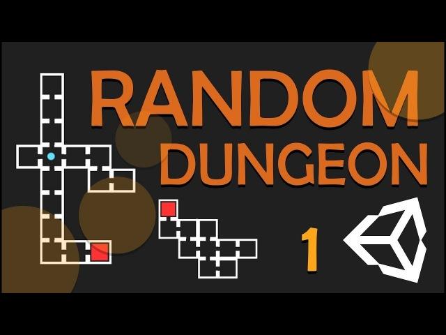 RANDOM DUNGEON GENERATOR - EASY UNITY TUTORIAL - 1