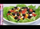 ГРЕЧЕСКИЙ САЛАТ с НЕОБЫЧНОЙ ЗАПРАВКОЙ вкусный и полезный салат за 5 минут delicious GREEK SALAD