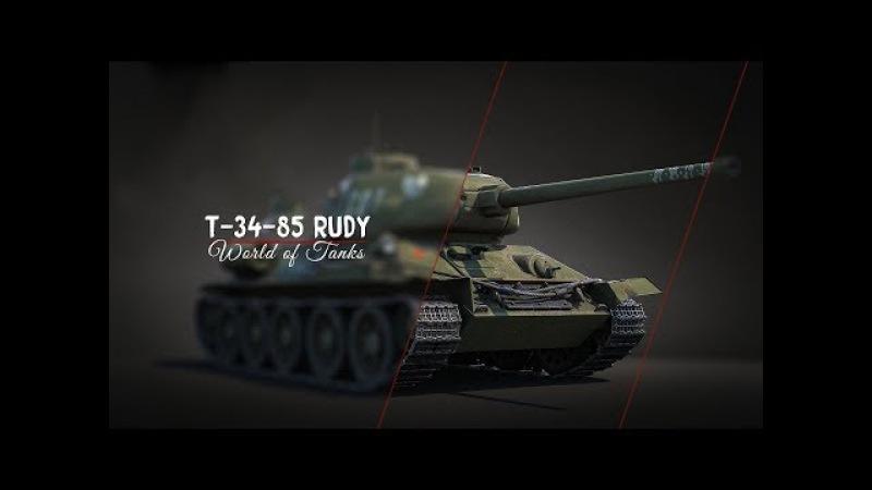 Весь ангар в трёх отметках 1 Т34 85 Rudy