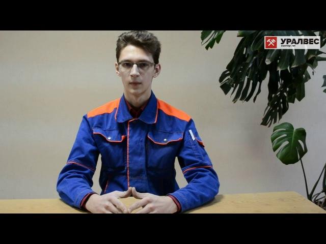 Автомобильные платформенные весы УРАЛВЕС МВСК-УВ 80-СБ на Пермском мукомольном з...