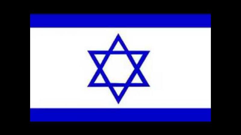 Открытый Иврит 1 курс для начинающих (аудио-треннинг)