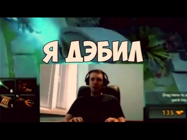 MADEVIL - ЛЕЖАТЬ СОСАТЬ (ПАПИЧ ТРЕК ft СТРИМЕРША КАРИНА) |MMV 108 coub