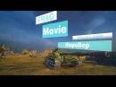 Frag Movie Объект 430У ▪ IIIapoBep [World Of Tanks]