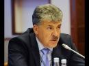 Павел Грудинин Главный враг России это воры взяточники коррупционеры и мошенники