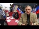 Пякин Перенос выборов в Донецкой и Луганской народных республиках КОБ
