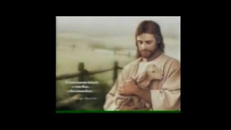 ИИСУСА ДЕРЖИСЬ Видео - клип