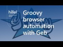 Groovy browser automation with Geb