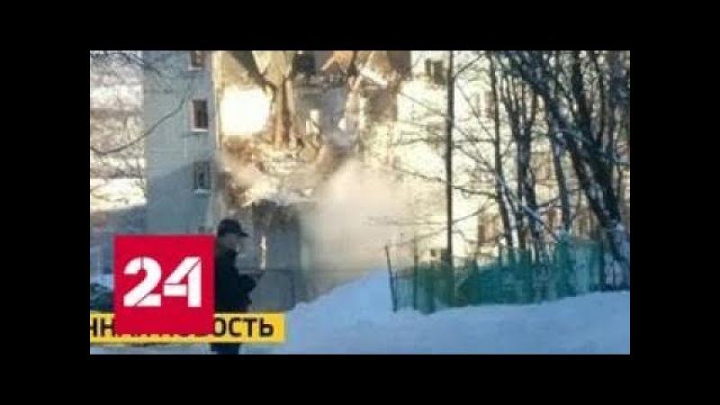 В жилом доме Мурманска в результате взрыва газа обрушились три этажа - Россия 24