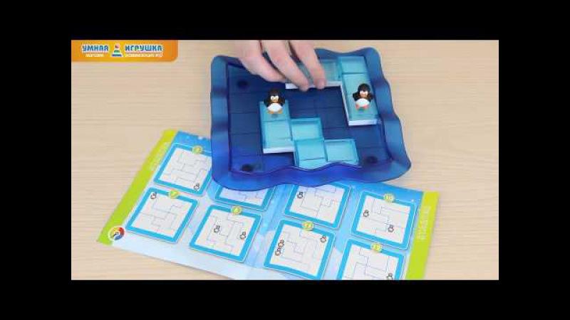 Логическая игра Bondibon (Бондибон) «Пингвины на льдинах»
