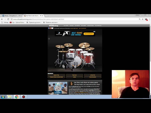Muse - Thoughts Of A Dying Atheist (Virtual Drum Cover)