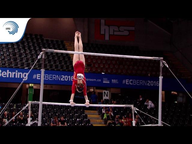 Carmen GHICIUC (ROU) – 2016 Juniors European Championships – All-Around, Uneven Bars