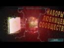 МОЙ ЛУЧШИЙ PACK OPENING ЛЮБИМЦЫ СООБЩЕСТВА Куча Элиток FIFA 18 MOBILE