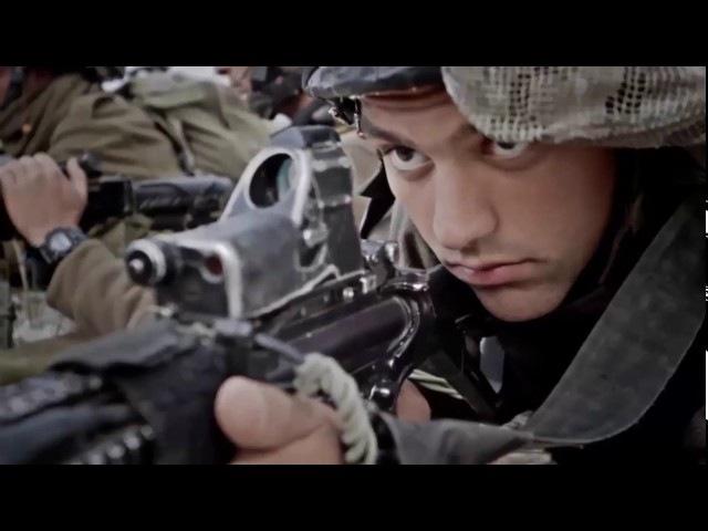 Ты крут IDF tribute song ЁмаЁм Co