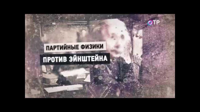 Леонид Млечин Вспомнить все Борьба за ядерную бомбу