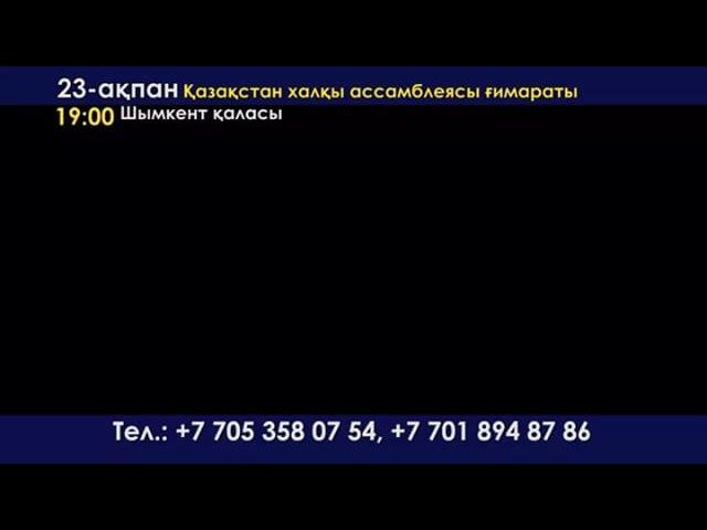 Erkow_alipbai video