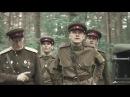 Военный Фильм Смерш 3 Русские фильмы