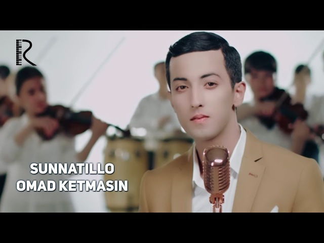 Sunnatillo - Omad ketmasin | Суннатилло - Омад кетмасин