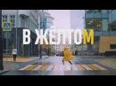 Medialab Яндекс.Такси. Манифест.