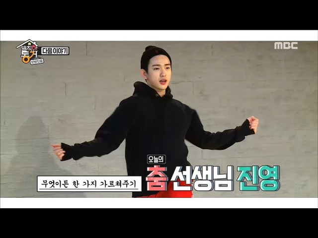 [Preview 따끈예고] 20180302 Living together in empty room 발칙한 동거 빈방 있음 - Ep. 31