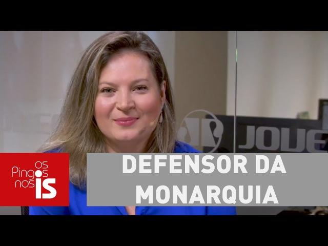 Defensor da Monarquia, Dom Bertrand diz que