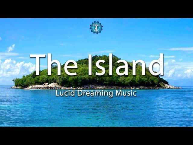 ♪♫ Осознанная музыка сновидений: The Island - Deep Sleep, Fantasy, Imagination