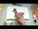 Рисуем лошадку в технике тяп-ляп.