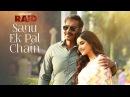 Sanu Ek Pal Chain Video Raid Ajay Devgn Ileana D'Cruz Tanishk B Rahat Fateh Ali Khan Manoj M
