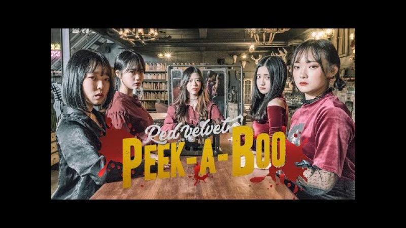 레드벨벳 RED VELVET 피카부 Peek A Boo 커버댄스 Dance Cover AB Project