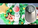 Russian Pipping Tip on a Christmas Tree Cake - Best Christmas Decorating Tutorial Buttercream cake