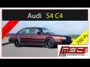 Audi 100 S4 C4 5 Zylinder TTE600 100-200 700Ps   Motorsportcheck.de