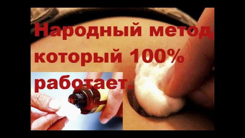 Засуньте ватный шарик себе в пупок и уйдут кашель простуда и менструальные боли топ5хайп