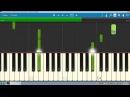 Как играть Пошлая Молли Любимая песня твоей сестры урок пианино ноты аккорды разбор tutorial
