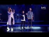 Илья, Лиза, Тимофей