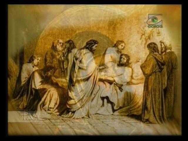 Закон Божий. Просветительская деятельность святых Кирилла и Мефодия. 265-2