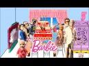 Мультик Барби Мама и День рождения Подарки Челлендж Сюрприз Вредные детки Super Girl Куклы Bad Baby