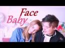 Ивангай и Марьяна Ро - Face - Baby