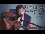 Twenty One Pilots - Heathens Beatbox Loop Pedal Cover THePETEBOX
