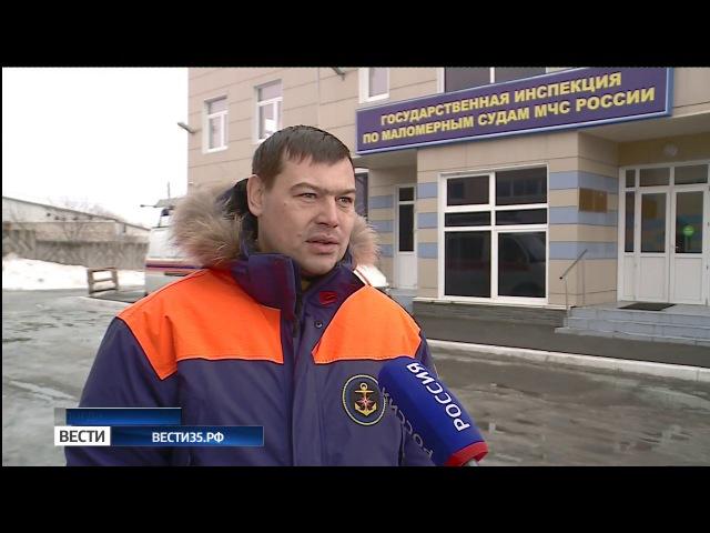Вологжан предупреждают: выход на тонкий лед опасен