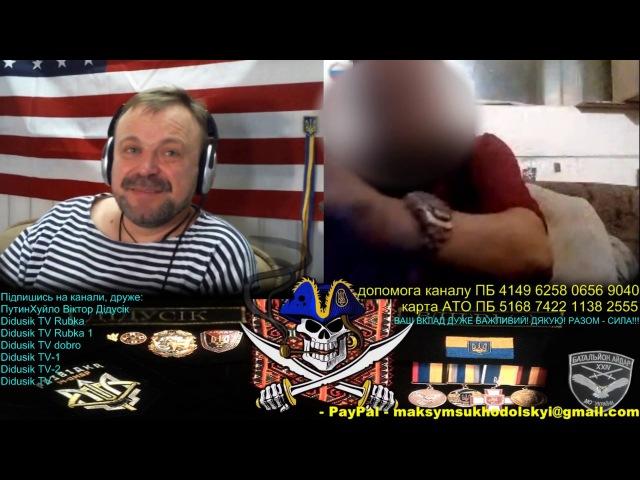 356 пенсіонер)) » Freewka.com - Смотреть онлайн в хорощем качестве
