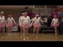 Танец Маленьких лебедей сотрудниками к 8 Марта