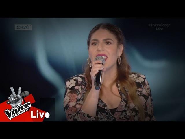 Мария Москофиян - Άρνηση (Grigoris Mpioikostis cover)