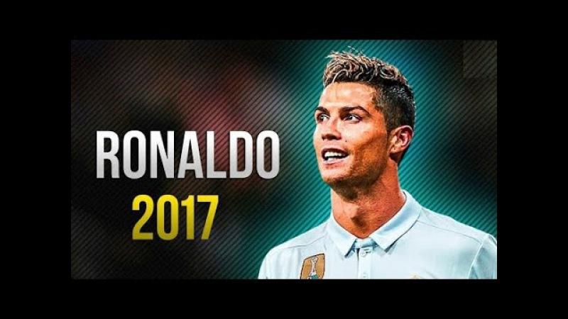 Cristiano Ronaldo 07 ~Top 2017 skill and Goals ~ Unknown Brain - MATAFAKA (feat. Marvin Divine)