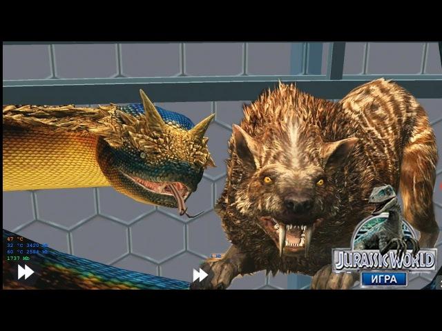 Гиенодон и Титанобоа Jurassic World The Game прохождение на русском