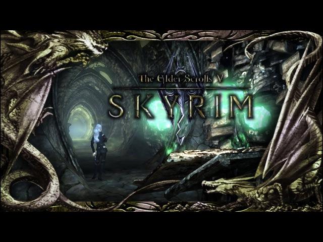 Skyrim. 159 серия - Тяжёлое детство и некромант