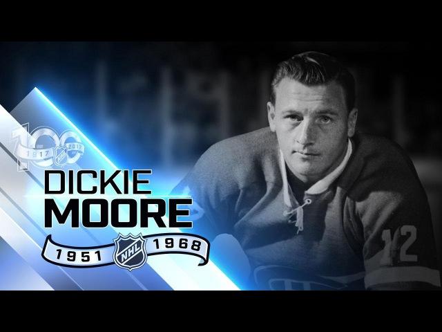 Легенды НХЛ - Дикки Мур!